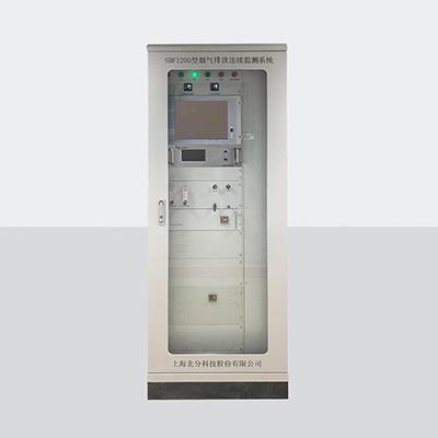 烟气排放连续监测系统SBF1200